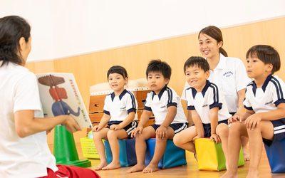 2~3歳児知育体操